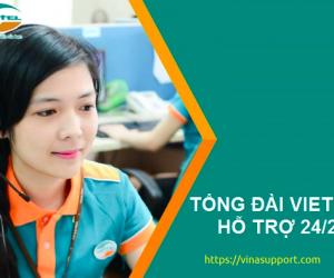 Số tổng đài CSKH của các nhà mạng viễn thông ở Việt Nam